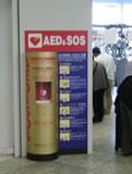 AED設置画像9