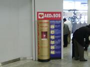 AED福岡空港2