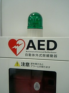 AEDh3