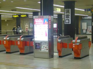 AED地下鉄博多駅1