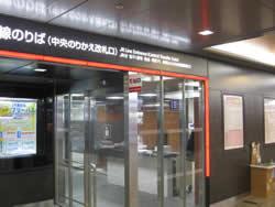 JR博多駅AED1