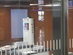 JR博多駅AED3