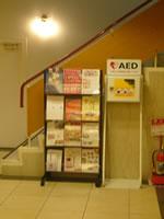 八仙閣AED