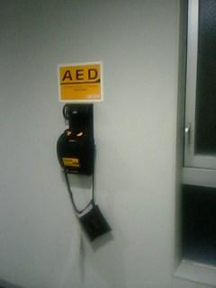 AED商業ビル10