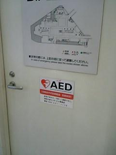 AED商業ビル2