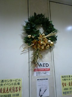 AED商業ビル3