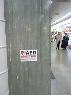 AED商業ビル5