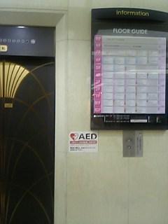 AED商業ビル7