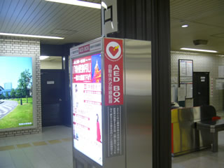 AED地下鉄天神駅2