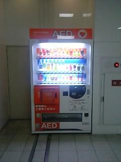 AED自動販売機3