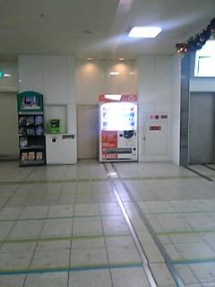 AED天神バスセンター1
