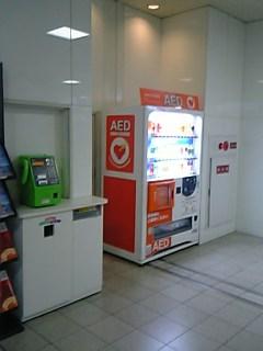 AED天神バスセンター2